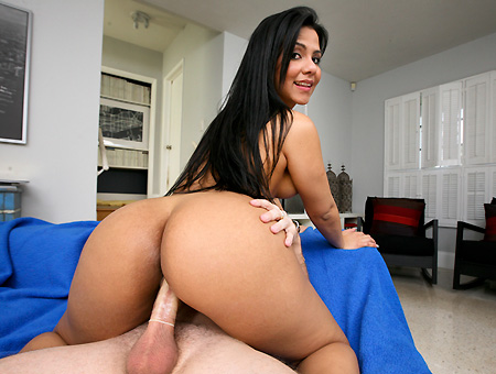 Huge sexy latin ass